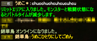 20140906_18.png