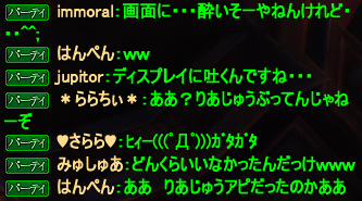20140906_20.png