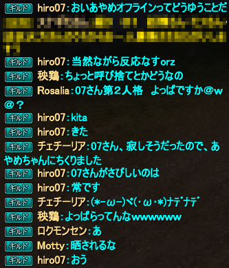 20140906_24.png