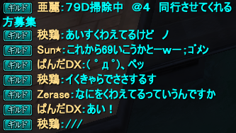 20140906_26.png