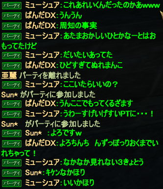20140906_27.png
