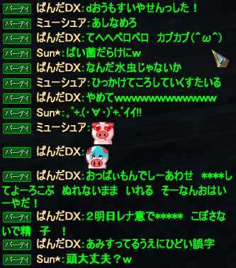 20140906_28.png