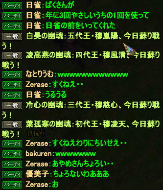 20140906_30.png