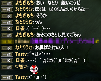20140907_07.png