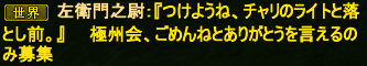 20140907_18.png