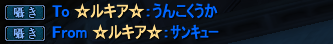 20140907_19.png