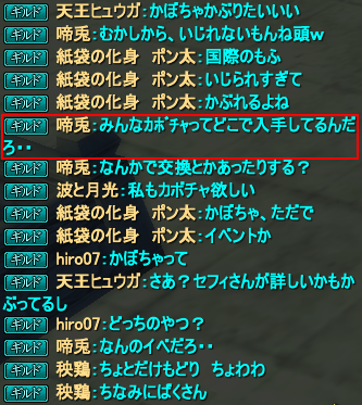 20140907_22.png