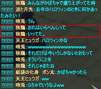 20140907_23.png