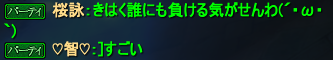 20140907_29.png