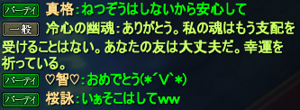 20140907_30.png