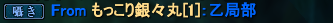 20140907_31.png