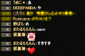 20140907_32.png