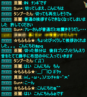 20140907_36.png