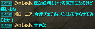 20140907_39.png