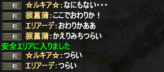 20140907_40.png