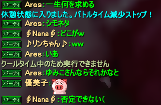 20140926_05.png