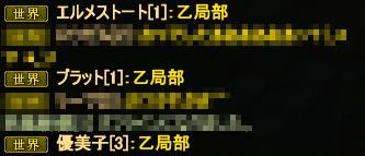 20140926_11.png