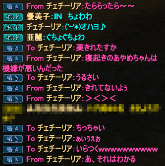 20140929_01.png