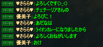 20140929_03.png