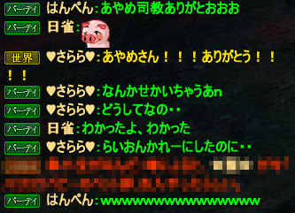 20140929_04.png