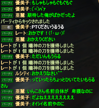 20140929_05.png