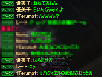 20140929_07.png