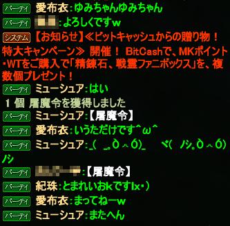 20140929_09.png