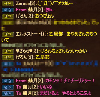 20140929_12.png