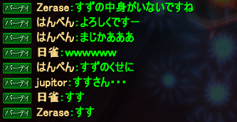 20140929_13.png