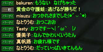 20140929_14.png