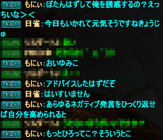 20141006_06.png