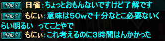20141006_08.png