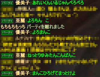 20141011_05.png