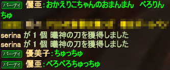 20141011_06.png