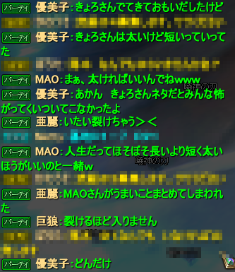 20141011_12.png