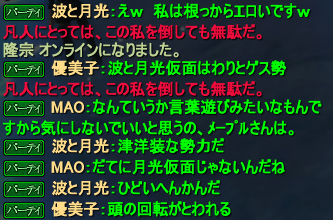 20141011_15.png