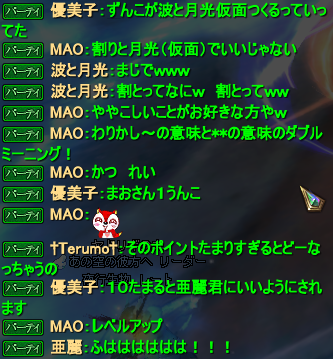 20141011_16.png
