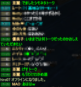 20141011_18.png