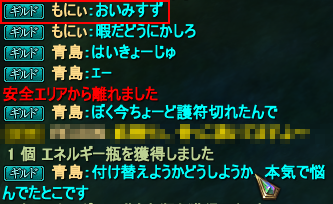 20141011_30.png