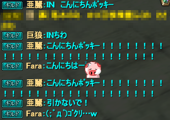 20141011_31.png