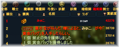 20141011_35.png