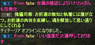 20141011_37.png