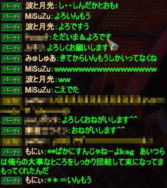 20141011_38.png