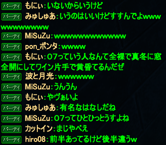 20141011_39.png