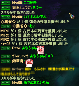20141011_42.png