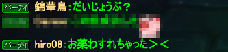 20141011_43.png