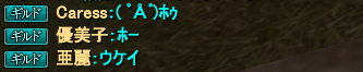 20141011_46.png