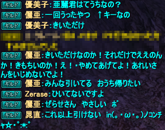20141011_47.png