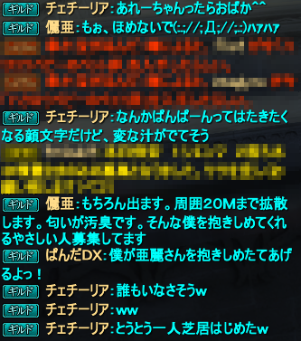 20141018_02.png