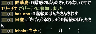 20141018_12.png